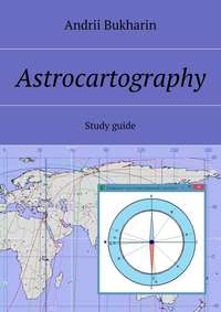 Bukharin, Andrii  - Аstrocartography. Study guide