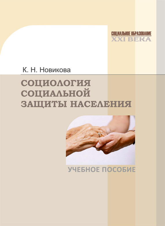 обложка книги static/bookimages/23/32/81/23328199.bin.dir/23328199.cover.jpg