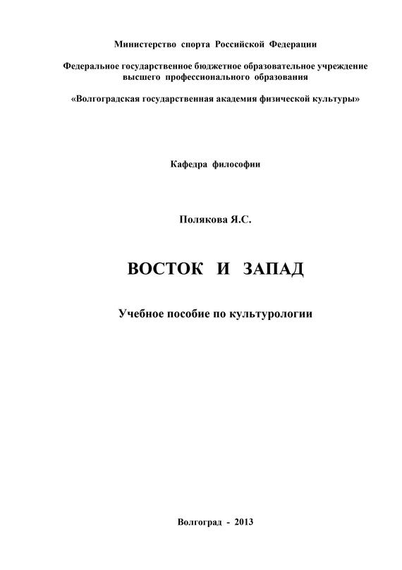 Яна Полякова бесплатно