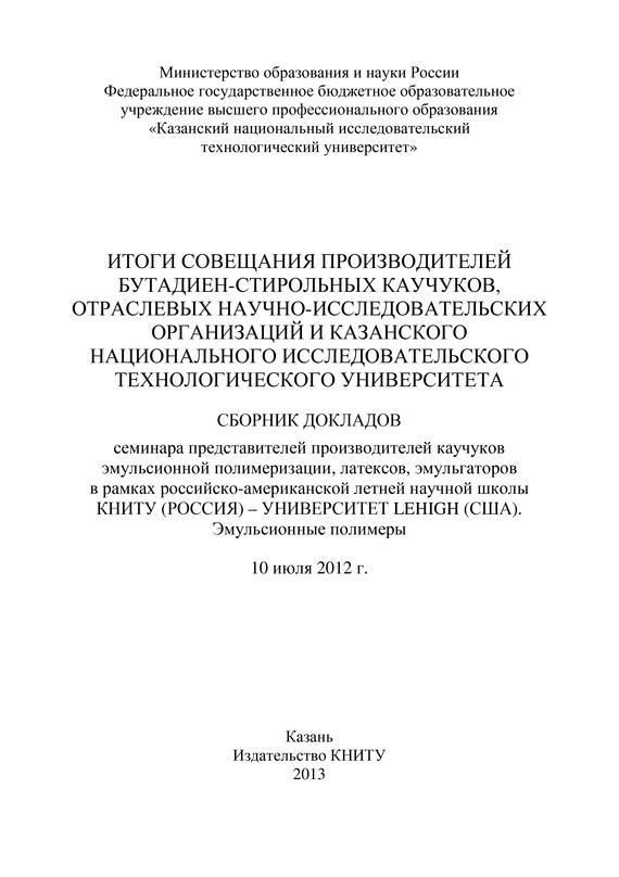 занимательное описание в книге А. П. Рахматуллина