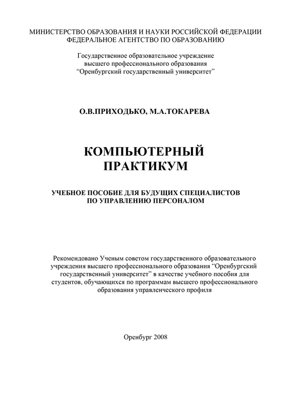 обложка книги static/bookimages/23/40/40/23404018.bin.dir/23404018.cover.jpg