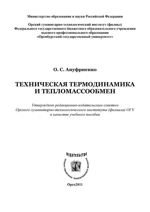 Красивая обложка книги 23/40/52/23405257.bin.dir/23405257.cover.jpg обложка