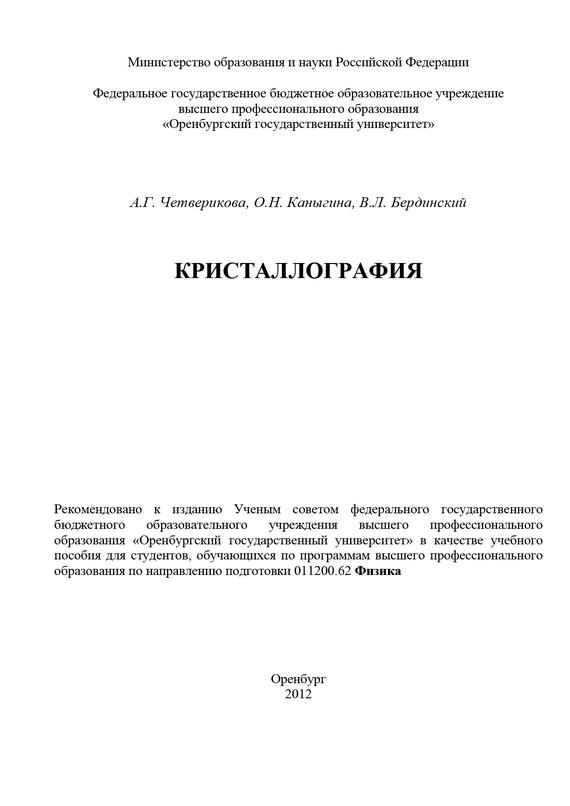 Л. М. Махов Отопление