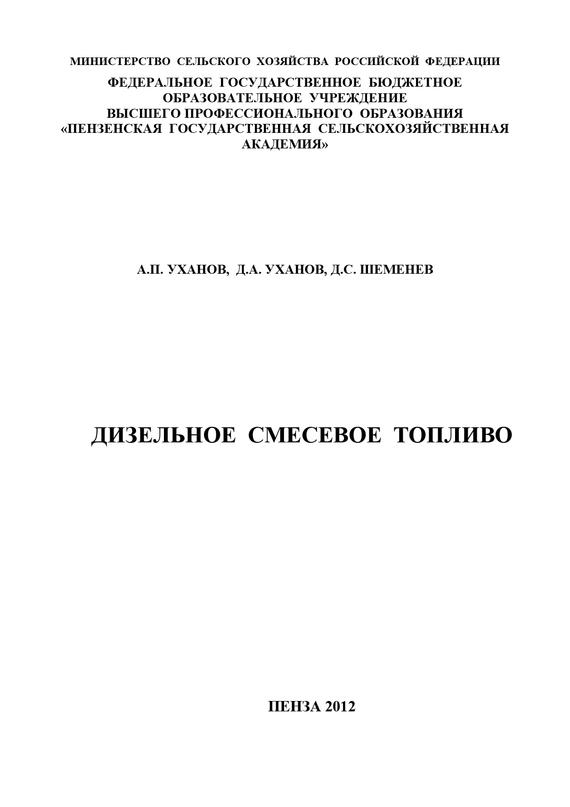 Александр Уханов бесплатно