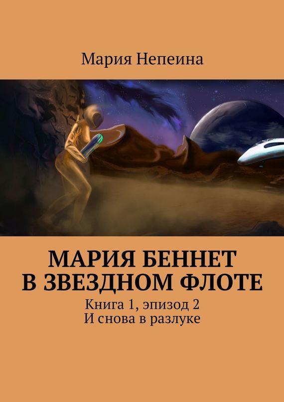 Владимир кунин кыся 2 читать i