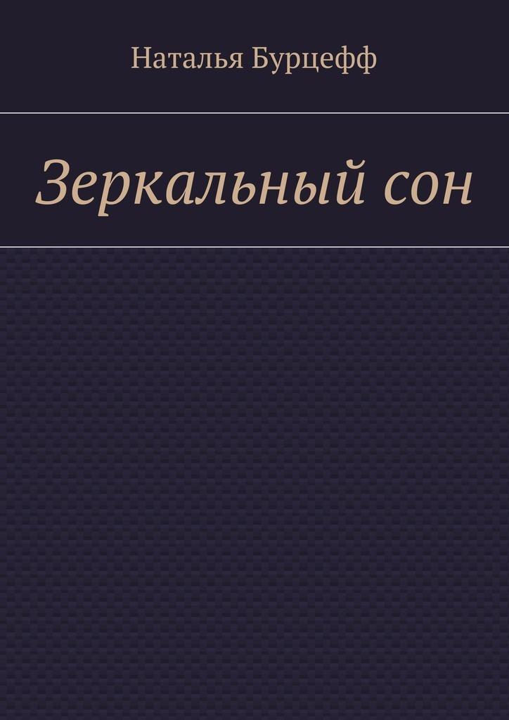 Наталья Бурцефф Зеркальныйсон for lenovo k29 k27 lcd screen display monitor edp 30pins 1366 768 good quality original