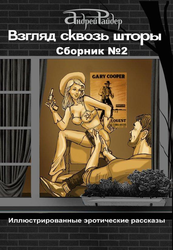 kirsten-danst-foto-eroticheskie