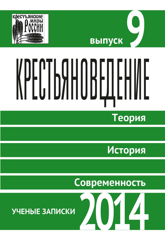 обложка книги static/bookimages/23/71/81/23718186.bin.dir/23718186.cover.jpg