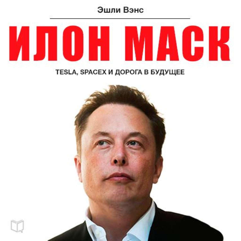 Интернет магазин книг. Купить книгу с доставкой: Киев и ...