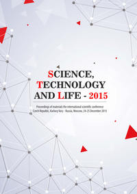 статей, Сборник  - Science, Technology and Life – 2015: Proceedings of materials the international scientific conference. Czech Republic, Karlovy Vary – Russia, Moscow, 24-25 December 2015
