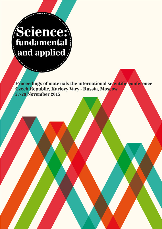 Сборник статей Science: fundamental and applied: Proceedings of materials the international scientific conference. Czech Republic, Karlovy Vary – Russia, Moscow, 27-28 November 2015 озонатор бытовой days of science and technology tm017 5g h