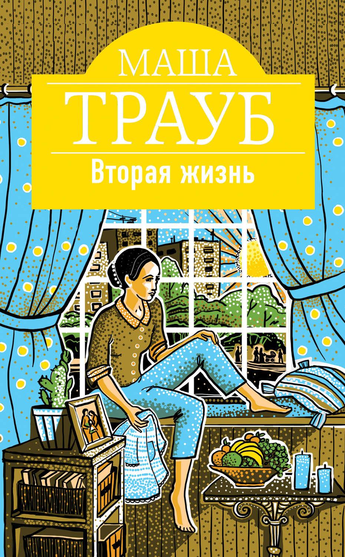 Дневник мамы первоклассника книга скачать