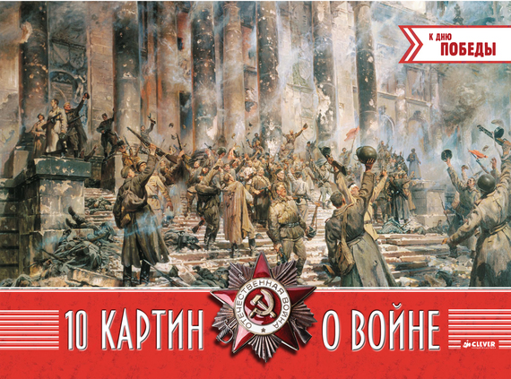 Наталья Синельникова бесплатно