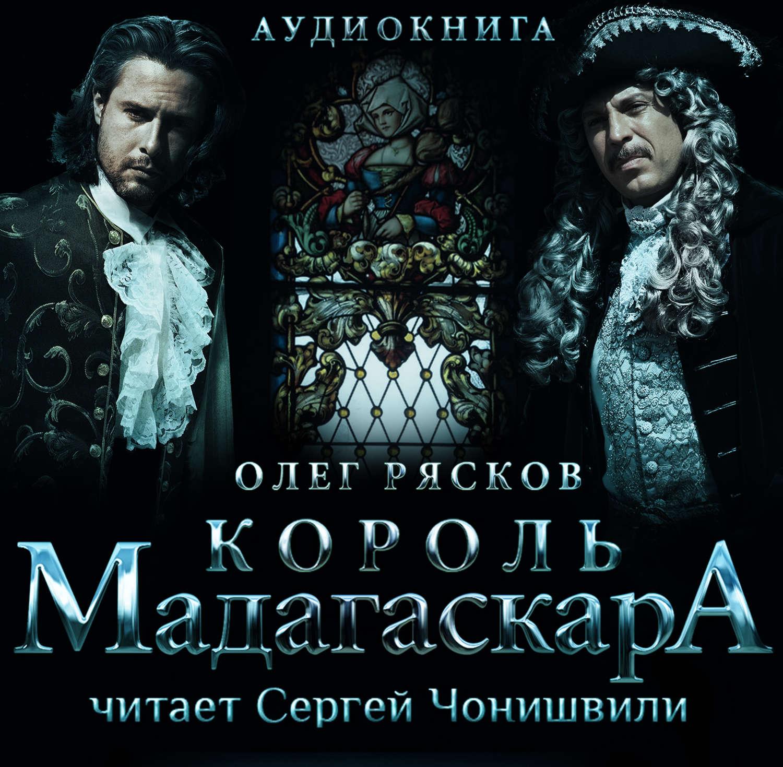 Все книги сергея чонишвили читать онлайн бесплатно, лучшие книги.