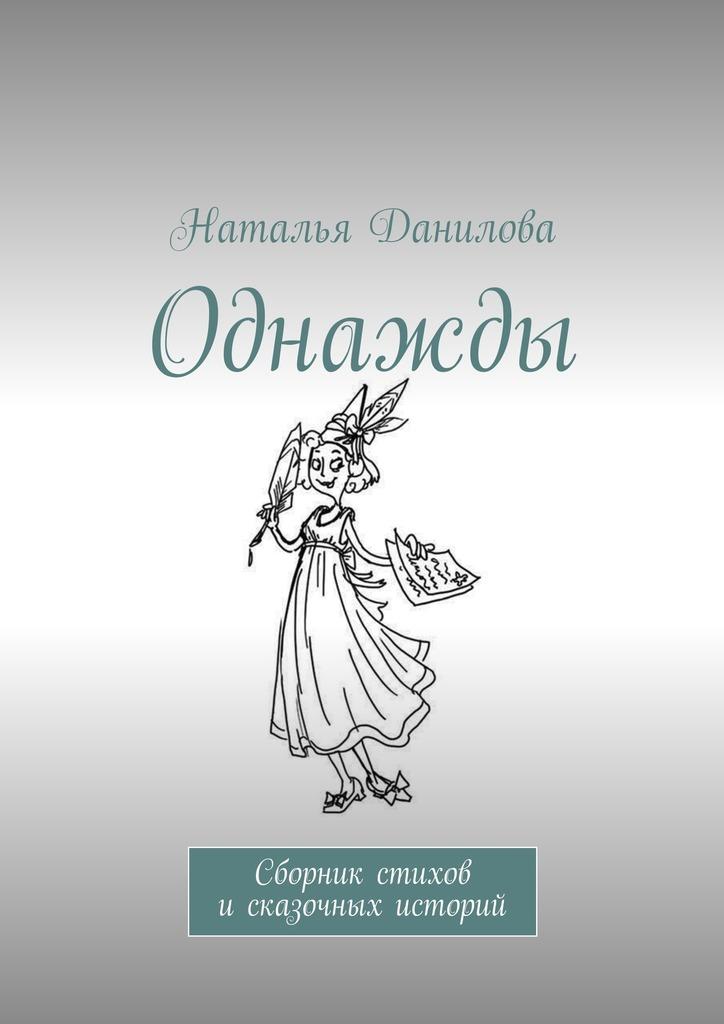 обложка книги static/bookimages/24/11/43/24114300.bin.dir/24114300.cover.jpg