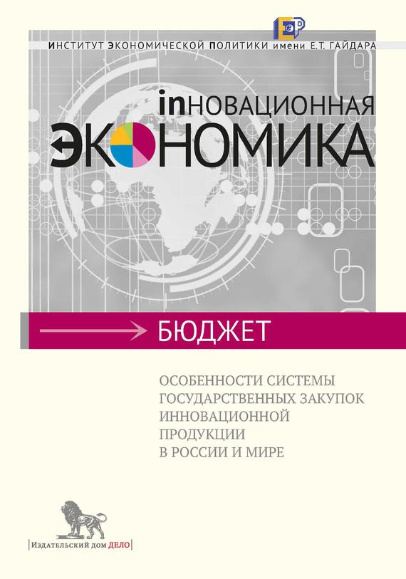 И. А. Соколов