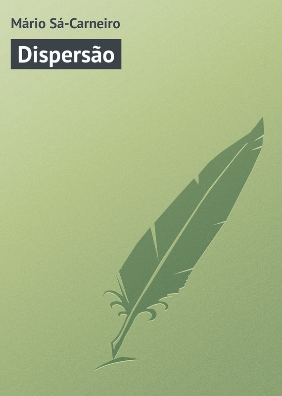 Dispersao