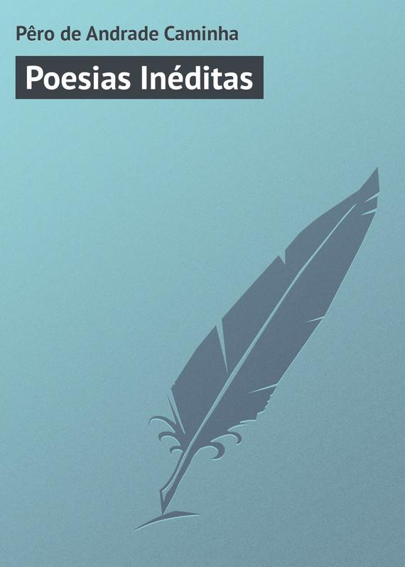 Poesias Ineditas