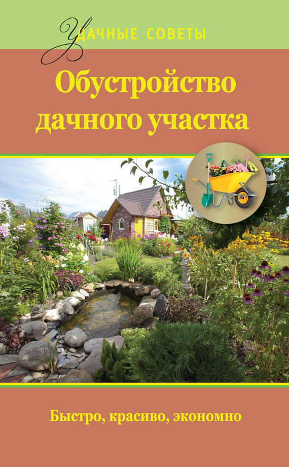 Евгений Банников бесплатно