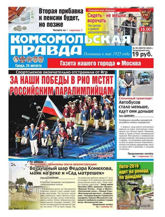 Редакция журнала Эксперт Урал Эксперт Урал 10-2012