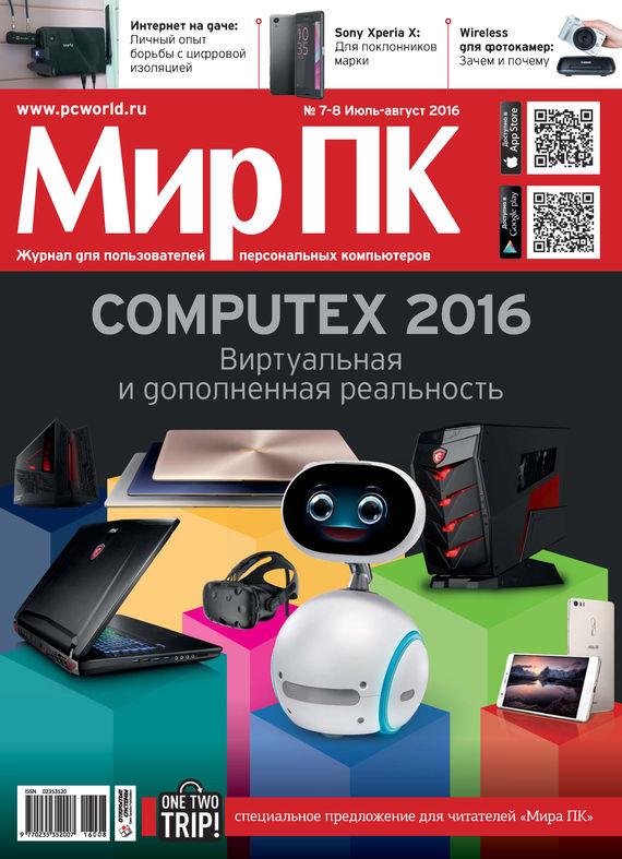 Мир ПК Журнал «Мир ПК» №07-08/2016 видеоигра софтклаб комплект дополнений для ведьмак 3 дикая охота