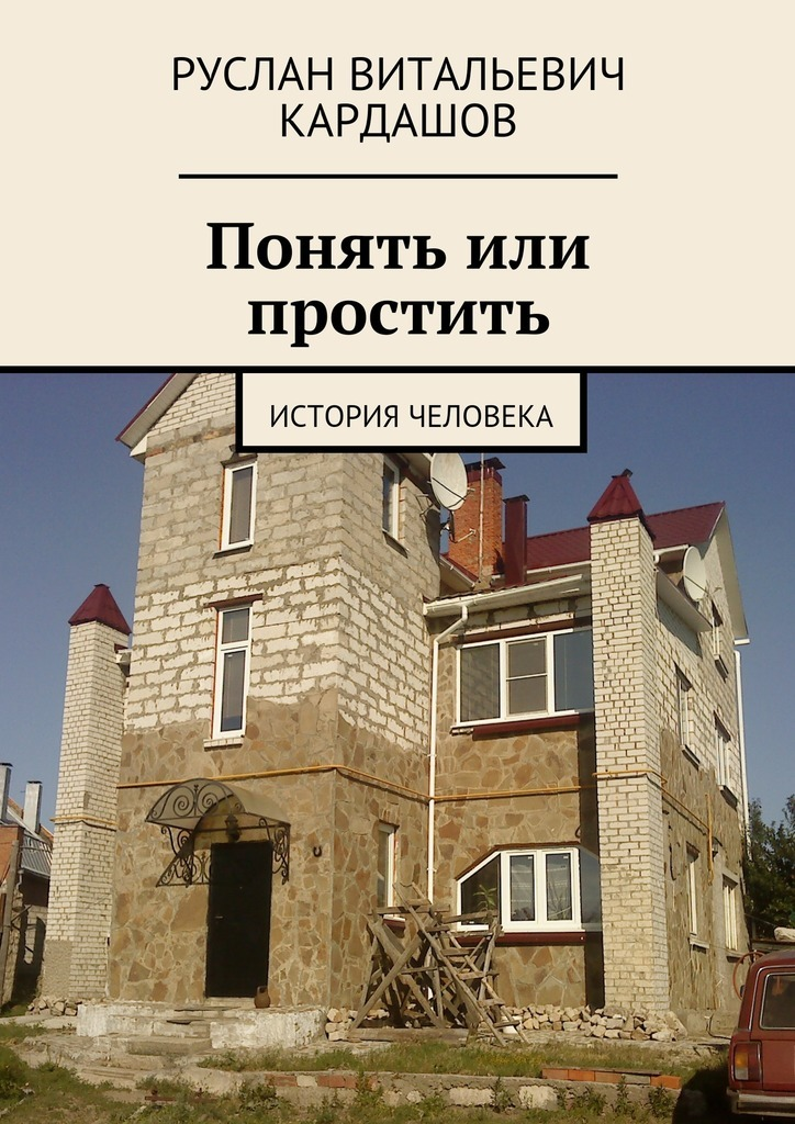 Откроем книгу вместе 24/27/14/24271419.bin.dir/24271419.cover.jpg обложка
