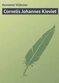 Vrijbuiter, Kennemer  - Cornelis Johannes Kieviet