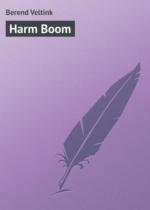 Harm Boom