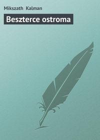 - Beszterce ostroma