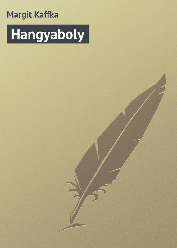Margit Kaffka Hangyaboly margit prantsus kommenteeritud juudi anekdoodid isbn 9789949608676