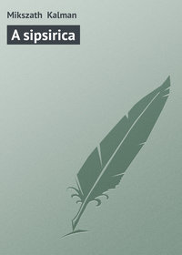- A sipsirica