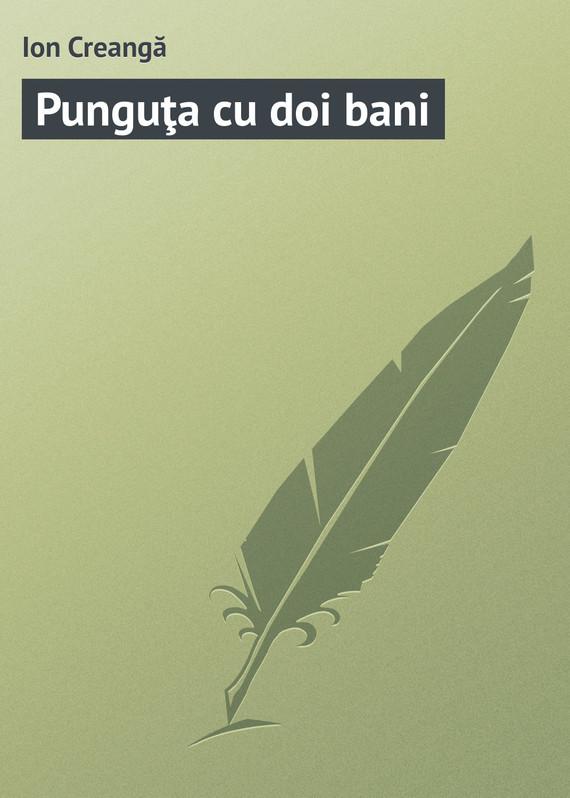 Ion Creangă Punguţa cu doi bani at91sam9260b cu