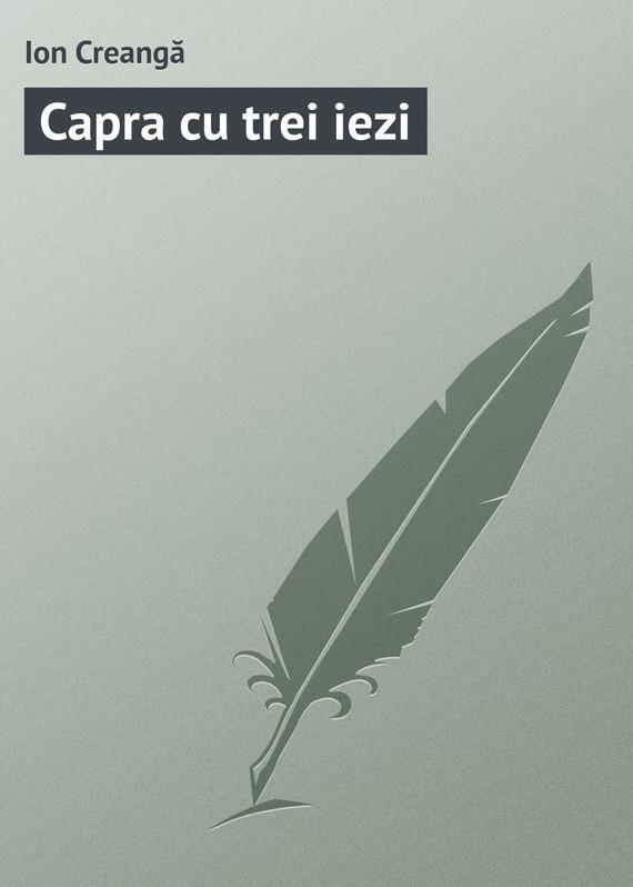 Ion Creangă Capra cu trei iezi at91sam9260b cu