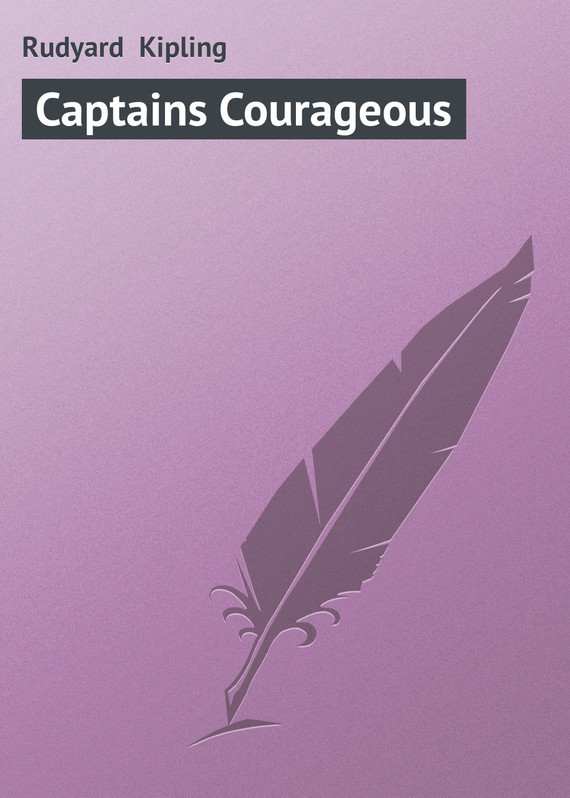 Редьярд Киплинг Captains Courageous блендер centek ct 1316