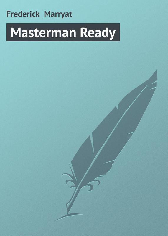 masterman-ready