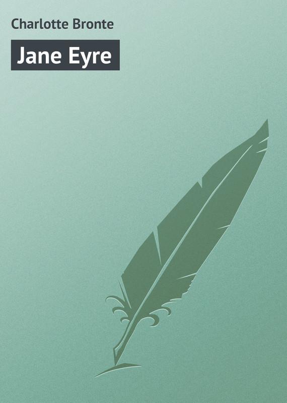 Шарлотта Бронте Jane Eyre bronte ch jane eyre