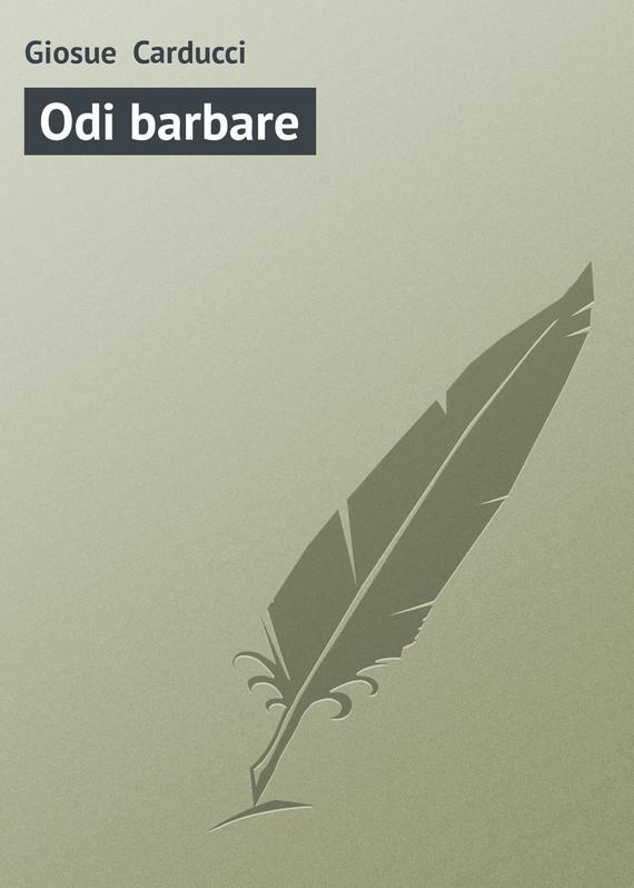 Odi barbare