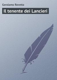 Rovetta, Gerolamo  - Il tenente dei Lancieri