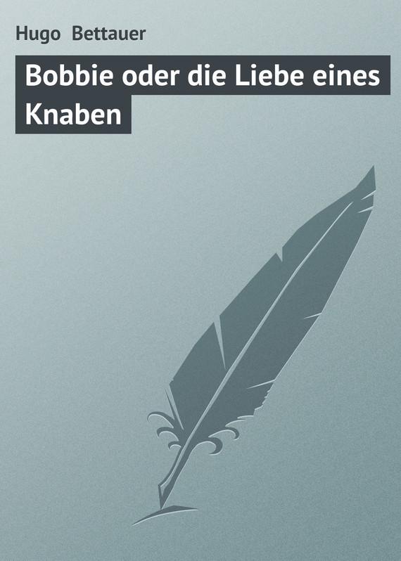 Обложка книги Bobbie oder die Liebe eines Knaben, автор Bettauer, Hugo