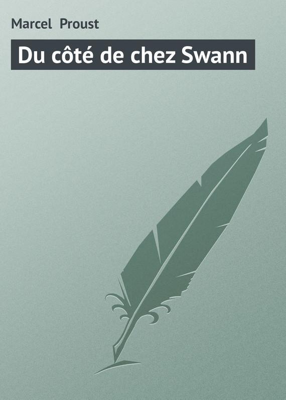 Обложка книги Du c?t? de chez Swann, автор Proust, Marcel