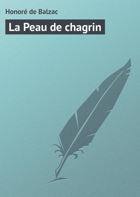 Оноре де Бальзак La Peau de chagrin balzac h la peau de chagrin