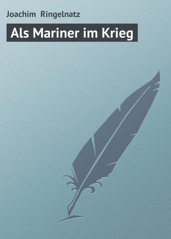 Joachim Ringelnatz Als Mariner im Krieg худи print bar black metal ist krieg