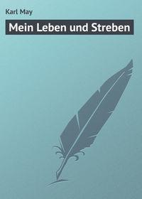 May, Karl  - Mein Leben und Streben