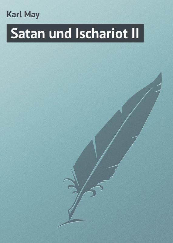 satan-und-ischariot-ii