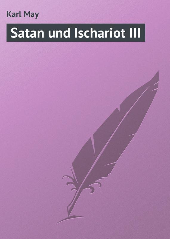 satan-und-ischariot-iii