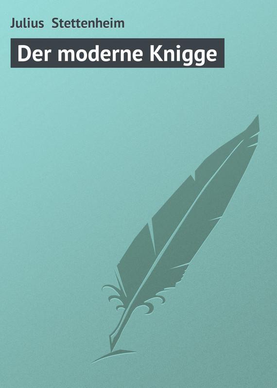 Julius Stettenheim Der moderne Knigge дутики der spur der spur de034awkyw71