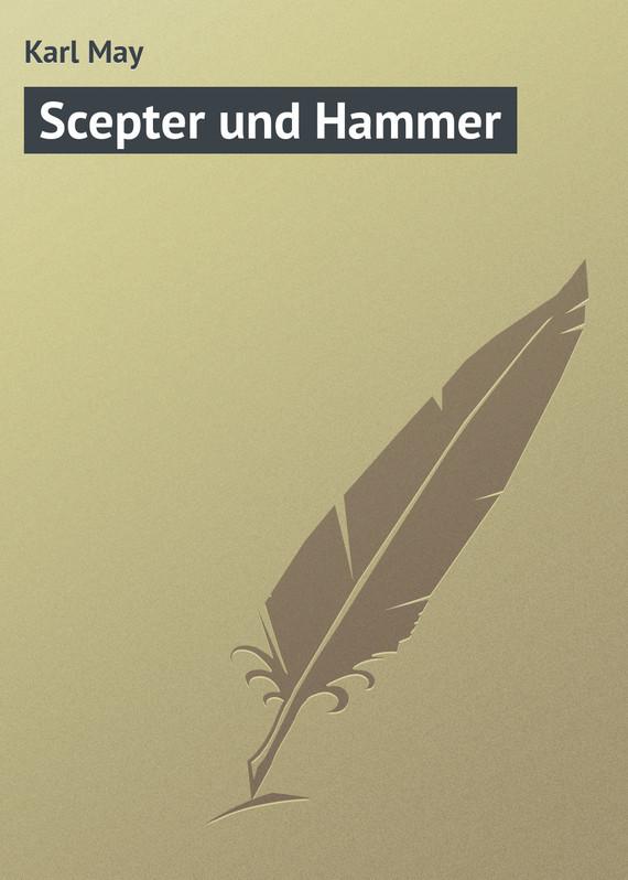 scepter-und-hammer