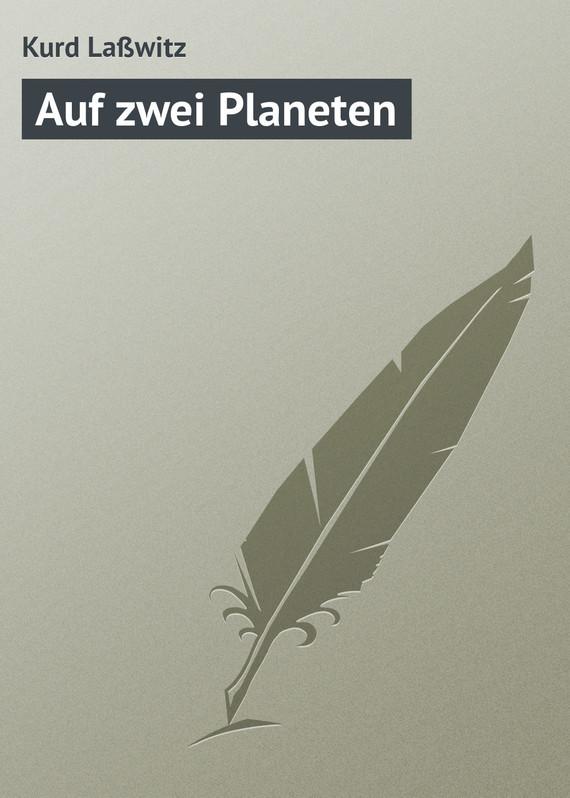 Обложка книги Auf zwei Planeten, автор La?witz, Kurd