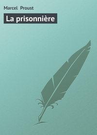 - La prisonni?re