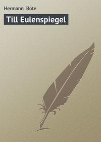 Bote, Hermann   - Till Eulenspiegel